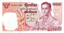 Thailand 100 Bath, P-85a (1969) - UNC - Signature 47 - Thailand