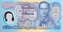 Thailand 50 Bath, P-99 (1996) - AU - Thailand