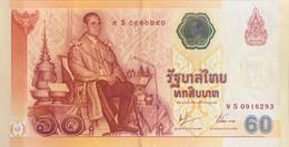 Thailand 60 Bath, P-116 (9.6.2006) - UNC - Thailand