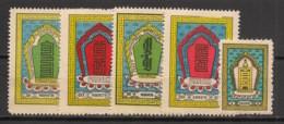 Mongolia - 1959 - N°Yv. 149A à 159E - Langue Mongole - Série Complète - Neuf Luxe ** / MNH / Postfrisch - Mongolia