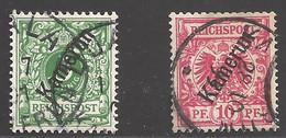 Deutsche Kolonien Kamerun Michel Nummer 2+3 Gestempelt - Colonie: Cameroun