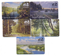 Russia Moscow Transport Card Troika Art Painting Alexandrov Nature - Russland