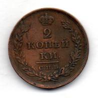 RUSSIA, 2 Kopeks, Copper, Year 1811-CΠB-ΠC , KM #118.6 - Russia
