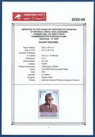 PAKISTAN MNH 2020  LEAFLET WITHOUT STAMP ABDUL HAQ JAHANZEB FORMER WALI OF SWAT - Pakistan