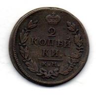 RUSSIA, 2 Kopeks, Copper, Year 1816-KM-AM , KM #118.5 - Russia
