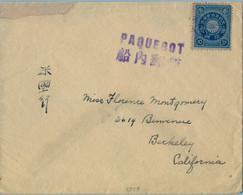 JAPÓN , SOBRE CIRCULADO A BERKELEY ( CALIFORNIA ) , MARCA DE CORREO MARÍTIMO , PAQUEBOT , FR. 10 SEN - Brieven En Documenten