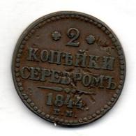 RUSSIA, 2 Kopeks, Copper, Year 1844-EM , KM #145.1 - Russia