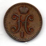 RUSSIA, 2 Kopeks, Copper, Year 1841-CΠM , KM #145.3 - Russia