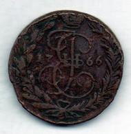 RUSSIA, 2 Kopeks, Copper, Year 1766-EM , KM #58.3 - Russia