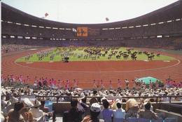 SEOUL STADE OLYMPIQUE JEUX ASIATIQUES 1986 ASIAN GAMES STADIUM ESTADIO STADION STADIO - Stadien