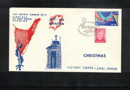 Israel 1969 First Day Of Betlehem Post Office - Christmas - Israel