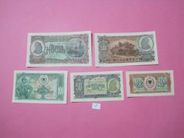 Albania Lot 5 Banknotes 1957, UNC. 1 - Albania