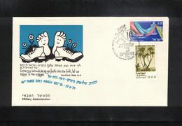 Israel 1970 Three Days March Bet - El - Israel