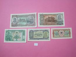 Albania Lot 5 Banknotes 1957, UNC. 3 - Albania
