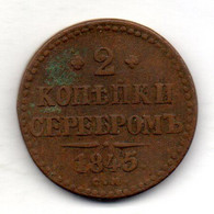 RUSSIA, 2 Kopeks, Copper, Year 1845-CM , KM #145.4 - Russia