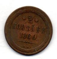 RUSSIA, 2 Kopeks, Copper, Year 1860-BM , KM #Y4a.2 - Russia