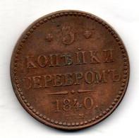 RUSSIA, 3 Kopeks, Copper, Year 1840-CΠM , KM #146.3 - Russia