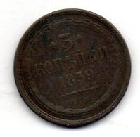 RUSSIA, 3 Kopeks, Copper, Year 1859-EM , KM #151.1 - Russia