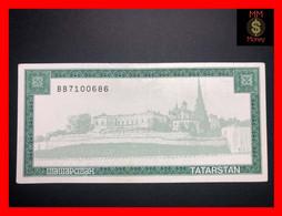 TATARSTAN 50 Shamil - 5.000  5000 Rubles  P. 12  Green   AU \ UNC    [MM-Money] - Tatarstan