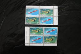 Canada 903 Aircraft Airplane Canadair CL-41 De Haviland Tiger Moth Imprint Blocks UR LL 1981 A04s - Plate Number & Inscriptions
