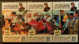 BRUNEI - MNH**  -  2001 -  # 520 - Brunei (1984-...)