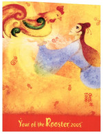 (O 22 A) Australia Chrismtas Island - Maxicard - Chinese New Year Of The Rooster - Christmas Island