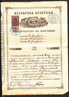 Bulgaria Very Old Church Document With Nice Revenue Stamp - Covers & Documents