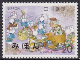 Specimen, Japan Sc1210 Folk Tale, Paradise For The Mouse, Conte Populaire - Fairy Tales, Popular Stories & Legends