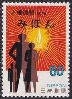 Specimen, Japan Sc1352 Human Rights Week, Family - Organisaties