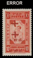 ETHIOPIA 1950 Red Cross Nurse 10+10c Semi-postal FORCED ERROR:OVPT.2x:one Inv. - Rode Kruis
