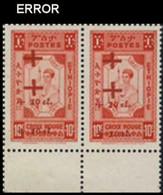 ETHIOPIA 1950 Red Cross Nurse 10+10c Semi-postal MARG.PAIR FORCED ERROR:OVPT.2x:one Inv. - Rode Kruis