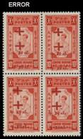 ETHIOPIA 1950 Red Cross Nurse 10+10c Semi-postal 4-BLOCK FORCED ERROR:OVPT.2x:one Inv. - Rode Kruis