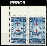 ETHIOPIA 1950 Red Cross Nurse 25+10c Semi-postal CORNER PAIR FORCED ERROR: OVPT.Doubled - Rode Kruis