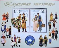 Kazakhstan  2017 Ethnography. Poles And Turks In Kazakhstan. National Costumes  S/S MNH - Kazakhstan
