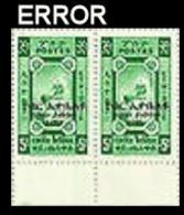 ETHIOPIA 1960 Red Cross Silver Jubilee Nurse 5+1 Semi-postals MARG.PAIR FORCED ERROR:OVPT.BLACK - Rode Kruis