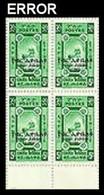 ETHIOPIA 1960 Red Cross Silver Jubilee Nurse 5+1 Semi-postals MARG.4-BLOCK FORCED ERROR:OVPT.BLACK - Rode Kruis