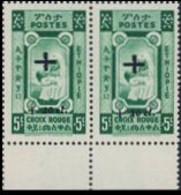 ETHIOPIA 1950 Red Cross Nurse 5c+10 Semi-postal MARG.PAIR FORCED ERROR:OVPT.bl. - Rode Kruis