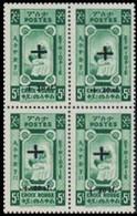 ETHIOPIA 1950 Red Cross Nurse 5c+10 Semi-postal 4-BLOCK FORCED ERROR:OVPT.bl. - Rode Kruis