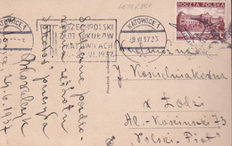 POLAND 1937 Postcard KaTOWICE To Lodz - 1919-1939 Republic