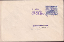 POLAND 1936 Purple Cancel - 1919-1939 Republic
