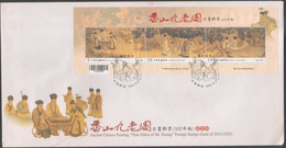 """2011- Taiwan Rep.Of CHINA - FDC - Ancient Chinese Painting """"Nine Elders Of Mt. Hsiang"""" - Taiwan (Formosa)"""
