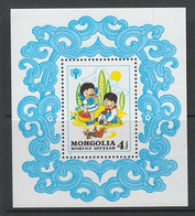 """BLOC NEUF DE MONGOLIE - ANNEE INTERNATIONALE DE L'ENFANT : CONTE : """"LES MERVEILLEUX ECUREUILS"""" N° Y&T 74 - Fairy Tales, Popular Stories & Legends"""