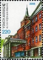 Coree Du Sud Korea 2334 Université - Sciences
