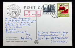 China 1986 Cards To Denmark ( Lot 377) - Covers & Documents