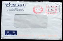 China 2001 Cover( Lot 3159 ) - 1949 - ... République Populaire