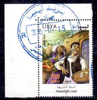 LIBIA - 2018 - Amazig Year, Année Imazighen; Used!  Lot 52580 - Libyen