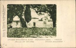 CPA Oxylithos Griechenland, Eglise Byzantine - Grèce