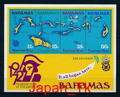 BAHAMAS Mi. Nr. Block 7 Jahr Des Tourismus - MNH - Vakantie & Toerisme