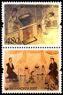 Coree Du Sud Korea 2386/87 Peintures Murales Tombeaux Du 5 éme Siecle, Cuisine, China - Storia