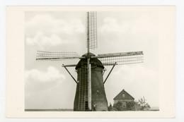 D478 - Hooge Zwaluwe - Molen - Moulin - Mill - Mühle - - Other